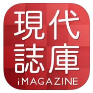 imagazine logo