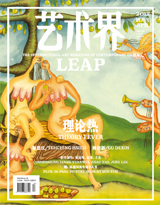 leap 14 cover thumbnail issue page