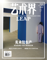 leap 18 cover_160x205