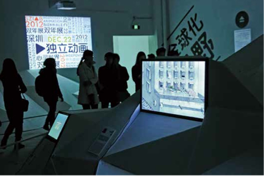 "View of ""The First Shenzhen Independent Animation Biennale,"" 2012"