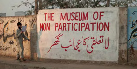 "Karen Mirza and Brad Butler View of ""The Museum of Non Participation,"" Karachi, Pakistan, 2008"
