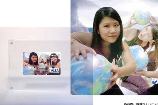 Jennifer Chan, Next Level, 2012