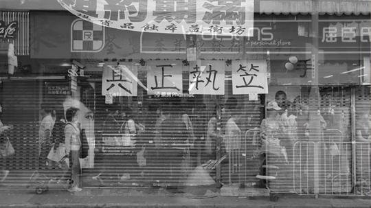 邓国骞,《今》,2012年至今,视屏,尺寸可变
