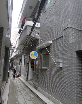 Store & Space, located in a small alley in Xiaozhou Village