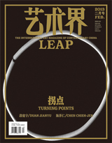 leap-19-cover_160x205