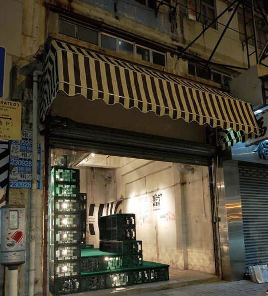 """M+进行:油麻地""是西九龙文化区视觉文化博物馆M+所策划的""游击""展览系列的首个活动。展览邀请七位香港艺术家,包括关尚智+黄慧妍、梁美萍、Erkka Nissinen、白双全、曾建华和余力为,一同想象香港故事与历史的叙述。"