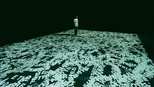 曾建华,《第四印》,2010年,数码录像、声音装置,尺寸可变,6分25秒