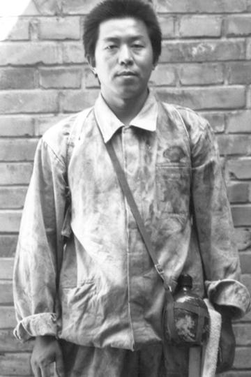 杨志超,《四环以内》 1999 年,行为