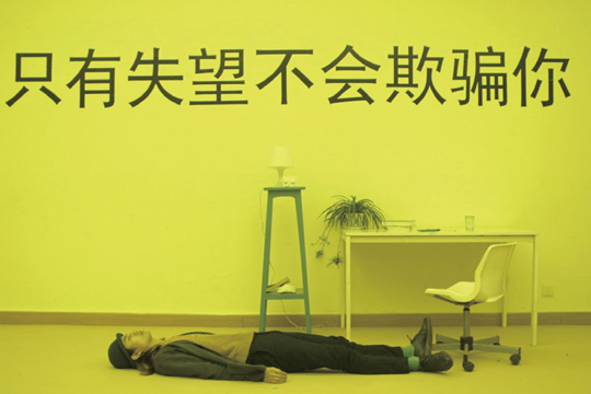 I am NOT NOT NOT Chen Zhou, 2013. HD digital film, color, sound, 34 min. Courtesy of the artist and Magician Space