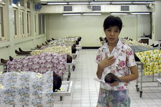 Araya Rasdjarmrearnsook, Thai Medley I, II and III, 2002 3-channel video, 4 min. 35 sec. / 5 min. 23 sec. / 6 min. 20 sec.