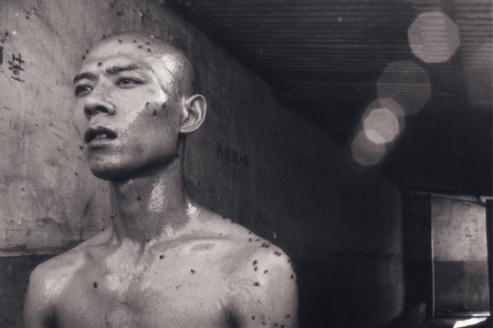 Zhang Huan, 12 Square Meters, 1994, performance