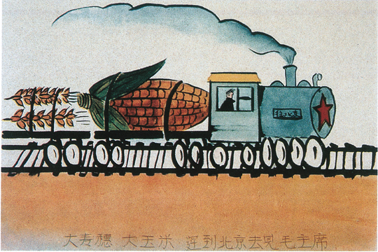 "Jiang Chaoling, Barley, Corn, 1958, propaganda painting ""Barley and corn transported to Beijing to greet Chairman Mao"""