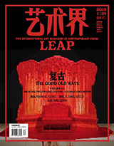 LEAP 24 cover_1