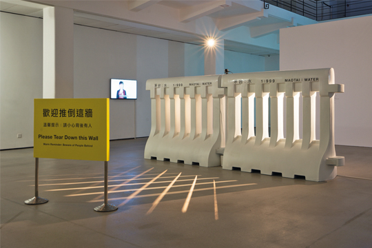 Kwan Sheung Chi, Water Barrier (Maotai-Water, 1: 999) Installation view, 2013 Rockbund Art Museum, Shanghai