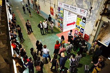 价值工厂学院内部 ©深圳城市\建筑双年展组织委员会 摄影:左氏文化传播