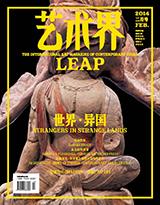LEAP25封面-1