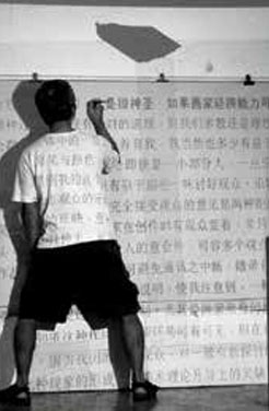 In 1972 Cheo Chai-Hiang submitted the conceptual piece 5' x 5' (Singapore River) to the Singapore Modern Art Society's annual exhibition and was rejected. Then President Ho Ho Ying wrote him a letter criticizing the work for being devoid of substance and unmoving. In 2005, Cheo restored the letter and enlarged it as Dear Cai Xiong