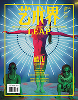 LEAP27 cover