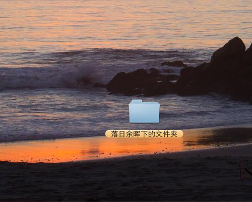 《落日余晖下的文件夹》,2010年,收藏级打印,15.5× 13厘米