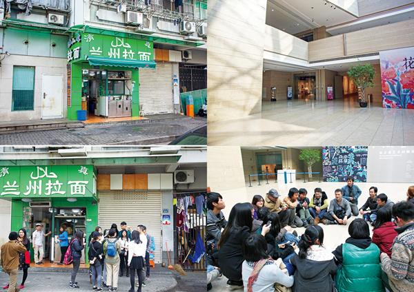 从左往右, 从上往下: 郑波的学生第一次注意到南山路上众多的军事管理区空 间;走进中国美院正门旁的车行;来到兰州拉面馆前;在 浙江美术馆席地而坐。