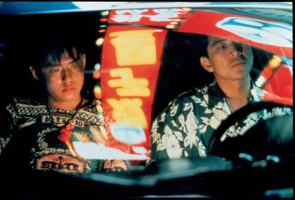 《南国再见, 南国》电影剧照, 1996年