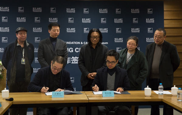 Signing ceremony of the three-year partnership between K11 Art Foundation and CAFA Museum