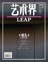 LEAP 31 -cover