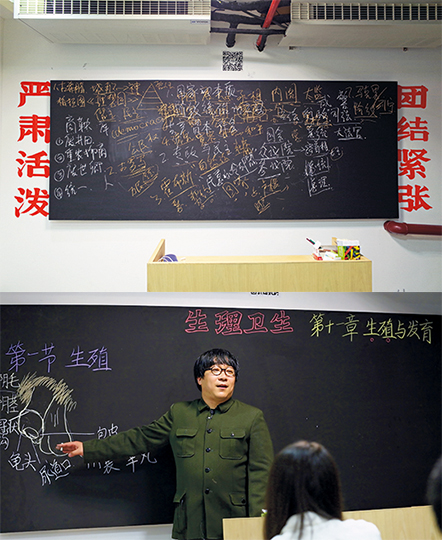 "The ""Classroom"" initiative at Imagokinetics in Hangzhou. For 29 classes each month, speakers from different industries are invited to choose and teach a lesson out of a secondary school textbook in any subject matter and at any grade level."