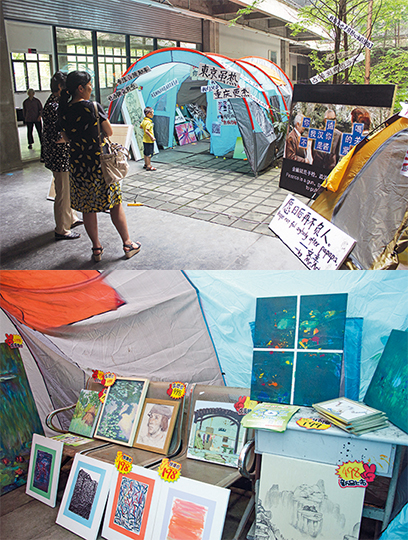 Tan Chengchao, Occupy Today, 2014 Activities, canvas, tents, acrylic signs, speakers, drinks for a ten-day action