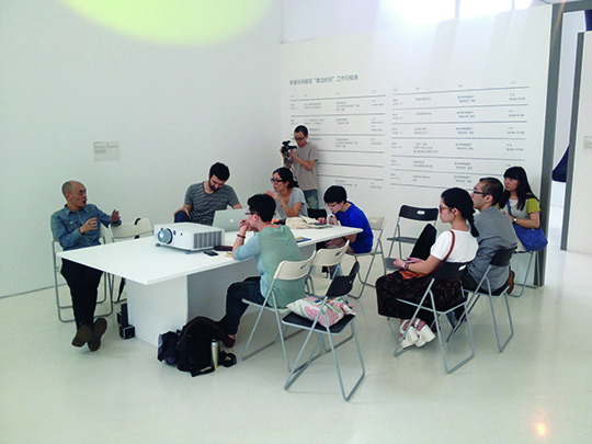"Seminar with Vladimir Nicolic, held in conjunction with the exhibition ""Positive Space"""