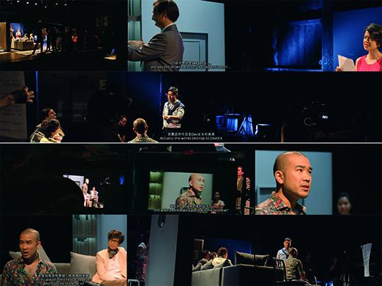《Practicing LIVE》视频截屏,2014年,三频道影像装置,29分7秒