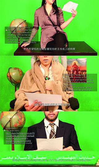 《信》,2013年,六频道影像装置