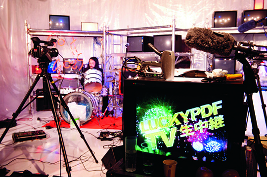 LuckyPDFTV live broadcast at Frieze Art Fair, 2011, Courtesy the artists and Frieze Projects