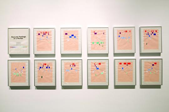KP 博赫姆,《一个工人的灵魂和情感》(第二版),1978–1980年,乳胶漆与铅笔绘画