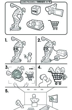 LEAP插图-当代艺术IKEA说明书2副本副本(1)