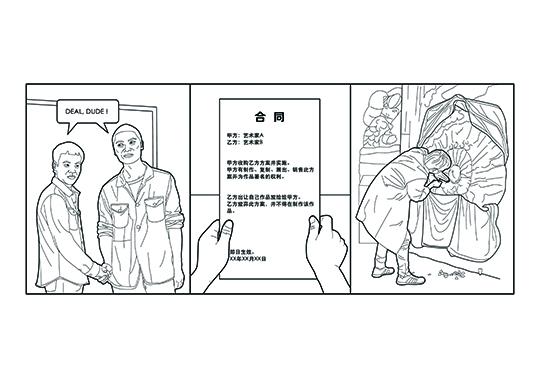 LEAP插图-胡庆泰项目