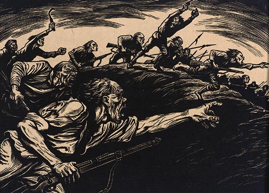 李桦,《怒潮》,1947年木刻版画,20 × 27.5厘米