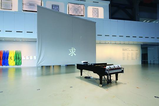 彼得·阿普灵格和温弗莱德·瑞希《真相或:如何教钢琴学中文》,2014年电脑操控的钢琴及屏幕文本