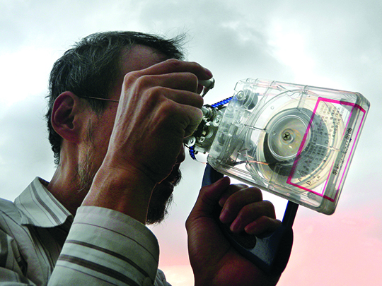 Man with a Projector, 2007, mixed media, 8 mm film