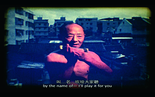 Home Movie: A Voice-Over of 8 mm Short Film, 1993, photograph, published in The Edge of the Island, Issue 8