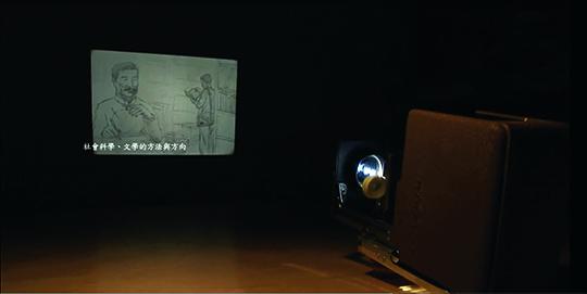 My Mentor Chen Ying-Zhen, 2010, single-channel video, 17 min