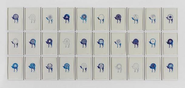 《曼陀罗(蓝色)》,2014年,纸本水墨,56×38厘米,30张 图片由展台中国提供