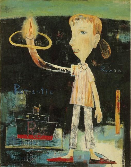 《浪漫的灾难》,1988年Courtesy the artist