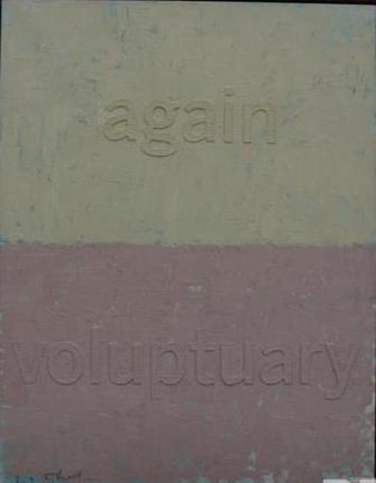 黄锐,《关键词:再次》,2013年,布面油画,105 × 75 厘米