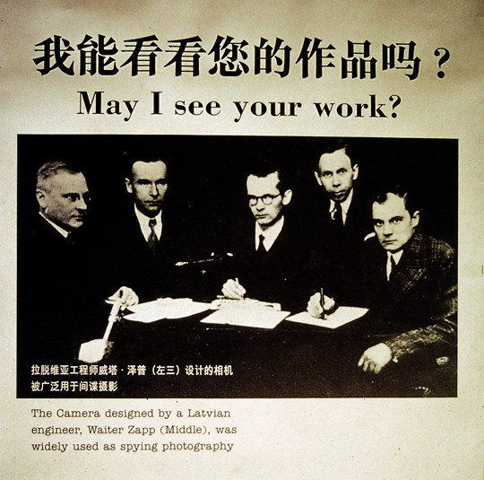 Yan Lei, May I See Your Work?, 1997, printed matter