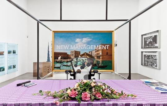 《新管理》,2014年,法兰克福门廊博物馆展览现场