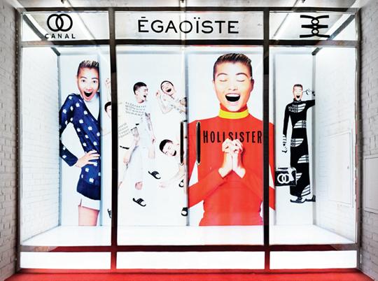《第一届山寨双年展》,2012年 零售店反转,北京设计周