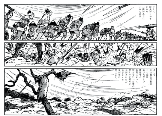 白土三平,《忍者武艺帐》,1959年至1962年,漫画