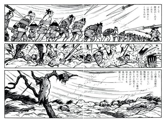 Sanpei Shirato, Ninja Bugeichō, 1959-1962