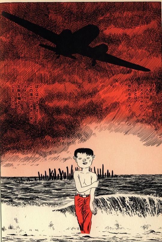 柘植义春,《螺旋式》,1968年,漫画